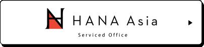 HANA Asia Serviced Office