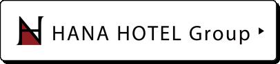 HANA HOTEL Group